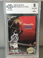 🏀1992-93 Skybox Shaquille O'Neal HOF Rookie RC #382 BCCG 9 Magic Lakers🏆📈