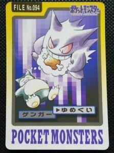 Pokemon Card Japanese Gengar File No. 094 Carddass Bandai 1997 PL