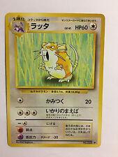 Pokemon Card / Carte Raticate LV.41 No.020 Card Game (1996)