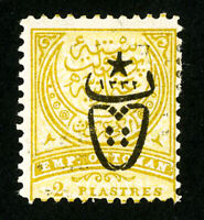 Turkey Stamps # 470 F-VF OG H Scott Value $45.00