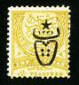 Turkey Stamps # 470 F-VF OG H Scott Value $45.00