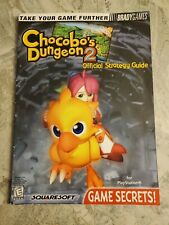 Chocobo's Dungeon 2 Official Strategy Guide -- Brady Games