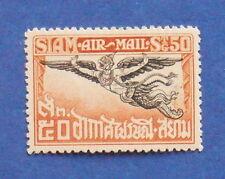 1925 THAILAND 50 S SCOTT# C7 MICHEL.# 189A UNUSED                        CS17658