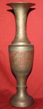 Vintage Floral Engraved Bronze Vase