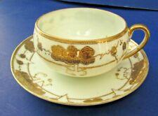 OAC Okura Art China Nippon Set of (6) Gilt Hand-Painted Teacups & Saucers