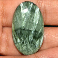 Cts 25.20 Natural Captivating Seraphinite Cabochon Oval Exclusive Loose Gemstone