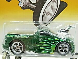 HOT WHEELS VHTF 2007 FRIGHT CARS SERIES FORD LIGHTNING