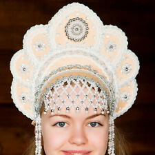 Gold Kokoshnik Traditional Russian Folk Costume Headdress. Elena Кокошник