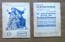 Bustina di figurine La Buona Novella - 1951