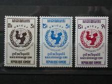 R.KHMERE '1971 ** MNH 284/286 YT 2,95 EUR UNICEF,CHILDREN PROTECTION ENFANCE