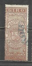 5606-SELLO FISCAL 1868-1886 COLONIA ESPAÑOLA EN ULTRAMAR CARIBE ANTILLAS REVENUE