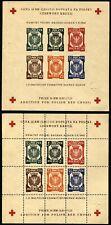 POLAND DACHAU Allach GERMANY Souvenir Sheet POLISH Red Cross Committee Stamp MNH