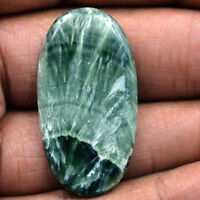 Cts. 28.40 Natural Seraphinite Cabochon Oval Cab Exclusive Loose Gemstones