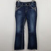 Silver Suki Boot Cut Women's Dark Wash Blue Jeans Size 28 x 32