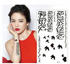 Arabic word temporary tattoo Wave Heart Bird Waterproof sticker Islamic Muslim