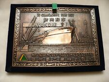 48A- HYUNDAI HEAVY INDUSTRIES ATLANTIC BARON SHIP SOUVENIR IN VELVET BOX  #2494