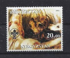 Dog Art Body Portrait Postage Stamp Otterhound Otter Hound Kyrgyzstan 2002 Mnh B
