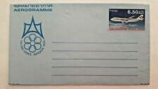 THAILAND aeropramme XIII Sea Games Bangkok 1985 mint mnh cover stationery