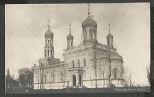 Russia, Cholm, Kholm, Moskuva Temple Scene, Old Postcard
