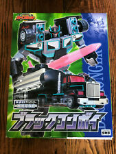 Takara Transformers RID Destronger Black Convoy Scourge SD-012 Nemesis Prime MIB