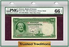 TT PK 107a 1939 GREECE BANK OF GREECE 50 DRACHMAI PMG 66 EPQ GEM