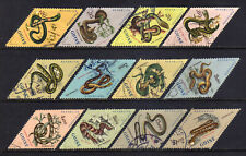 Portuguese Guinea Scott# 306-317 (1963) Snakes full set VF Used
