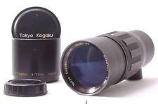 @ Ship in 24 Hrs! @ Rare! @ Tokyo Kogaku Topcon R. Topcor 20cm f4 Telephoto Lens