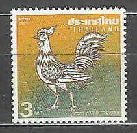 Thailand - Mail Yvert 2224 MNH Year of the Rooster