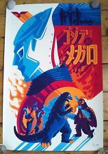 TOM WHALEN Godzillla vs Megalon Movie Poster VARIANT Print Mondo Signed AP -/20