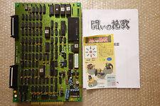 "Tatakai No Banka: Trojan ""Capcom 1986"" Jamma PCB Arcade Game Import Japan"
