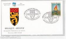 1994 -FDC 1°JOUR - COMITE INTERNATIONAL OLYMPIQUE- CIO-BRUXELLES-TIMBRE BELGIQUE