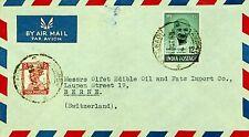 INDIA 1948 JAYANT OIL MILLS GANDHI BOMBAY AIRMAIL COVER TO BERN SWITZERLAND