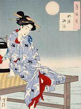Cultural abstracto Japón Geisha chikanobu Luna de arte cartel impresión imagen bb598a