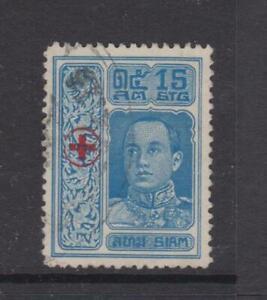 Thailand - SG 181 - g/u - 1918 - 15s (+5s) blue - Red Cross
