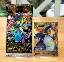 Pokemon Shiny Star V Japanese Booster Pack + Charizard Gold Display Card S4a