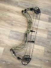 New Xpedition Archery Mako Compound Bow. Right-Hand, 29'' Draw, 70#