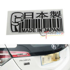 "(1) JDM Japanese Style ""MADE IN JAPAN"" Badge Sticker Decal For Car SUV Truck"