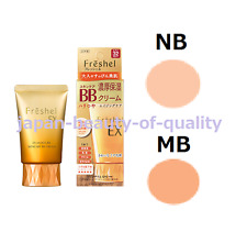 "JAPAN Kanebo Freshel EX Moisture Skincare BB Cream ""MB"" / with Tracking!!"
