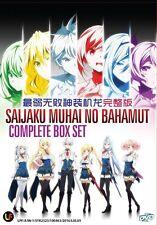 DVD Japan Anime Saijaku Muhai No Bahamut Complete Series (1-12 End) English Sub