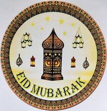 Beautiful Eid  Mubarak Stickers X 40 (37mm Diameter). Glossy Finish