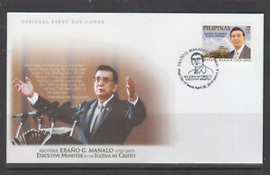 Philippine Stamps 2010 Erano Manalo (INC) On FDC April 26, 2010 (Second Printing