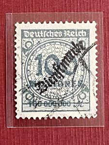 Deutsches Reich (Dienstmarken) MiNr. 82, gestempelt