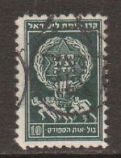 Israel HHP 28c used 1948 10m green Forerunner VF