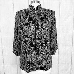 Alex Evenings Women's L Cardigan Jacket Black White Silver Glitter Floral Zip #L