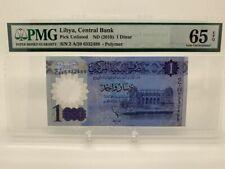 Libya 2019 PMG 65 GEM UNC Polymer Dinar