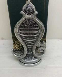 Islamic Specialty Gift ItemTable Decor  4qul  silver colour size 24/15cm