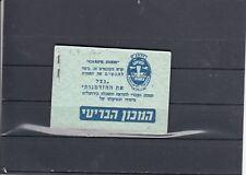 Francobolli, Israele 1955-56 - Libretto n. 9** (Unificato)