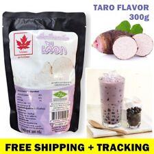 Thai Taro Tea Flavor Drink Mix Instant Powder Bubbles/Boba 300g Dessert Smoothie