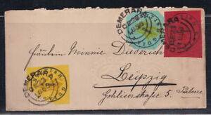 British Guiana First Issue 1850 Cottonreels Used on Cover  Reproduction Stamp sv