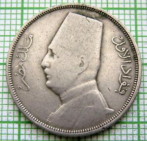 EGYPT FUAD 1935 - AH 1254 H 10 MILLIEMES